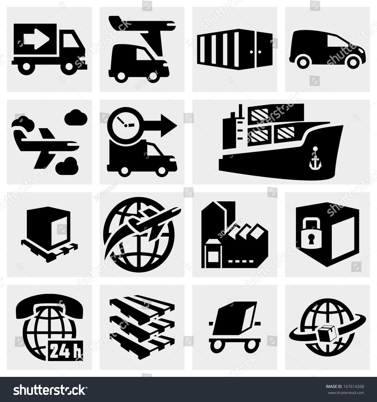 灰色的物流和航运矢量图标-交通运输-海洛创意()