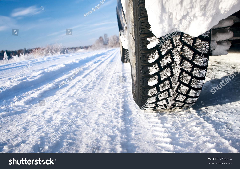 ppt 图标素材轮胎