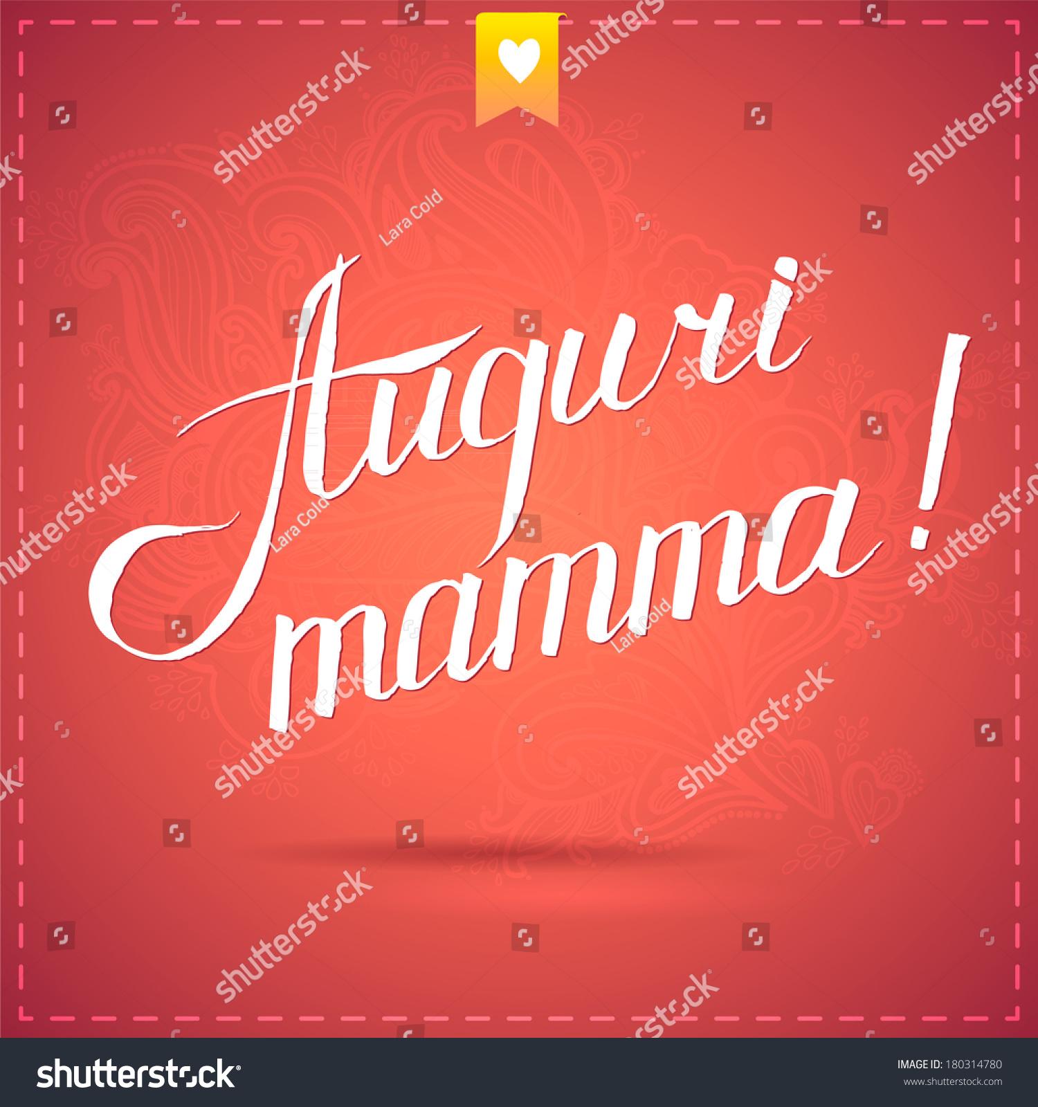 快乐母亲节卡片与书法.矢量插画来了妈妈的意大利问候