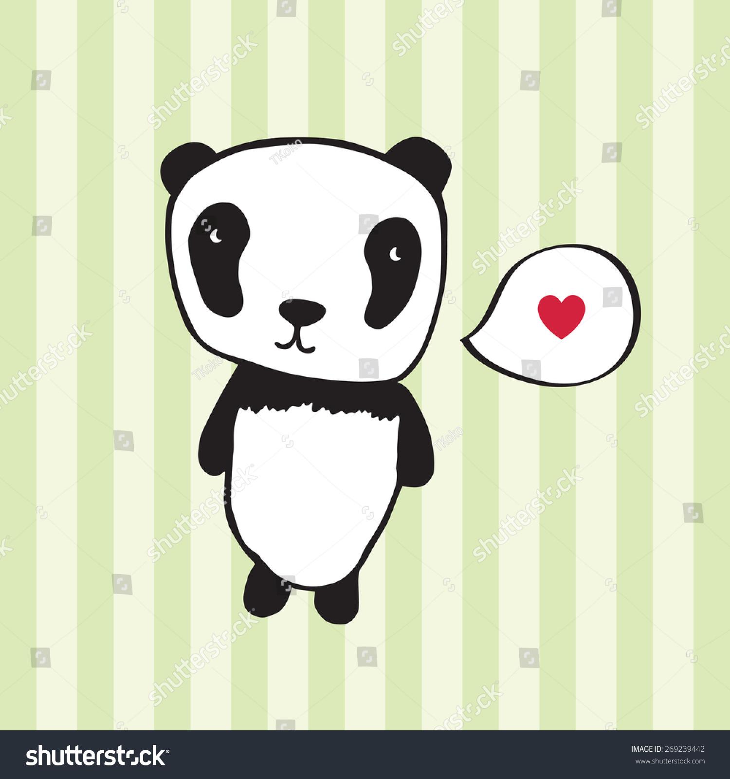 我给小动物做名片熊猫