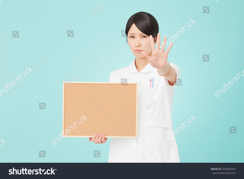 拒绝日本护士停止公告栏-医疗保健
