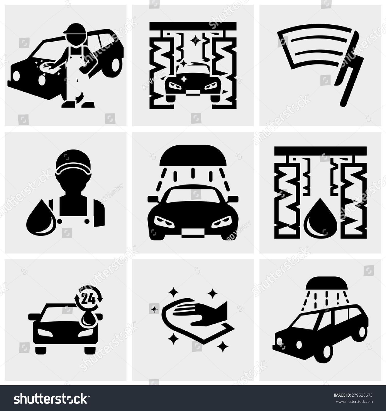洗车矢量图标灰色-工业,抽象-海洛创意(hellorf)-中国