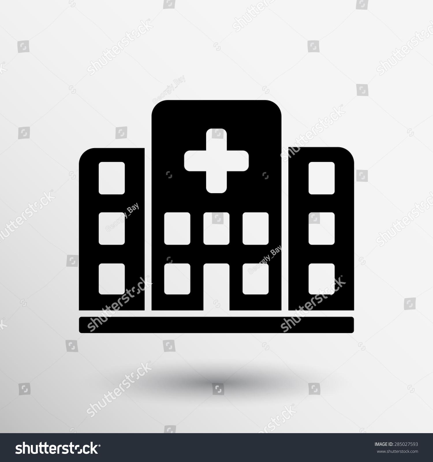 医院图标交叉建筑物孤立的人类医学的观点.-医疗保健