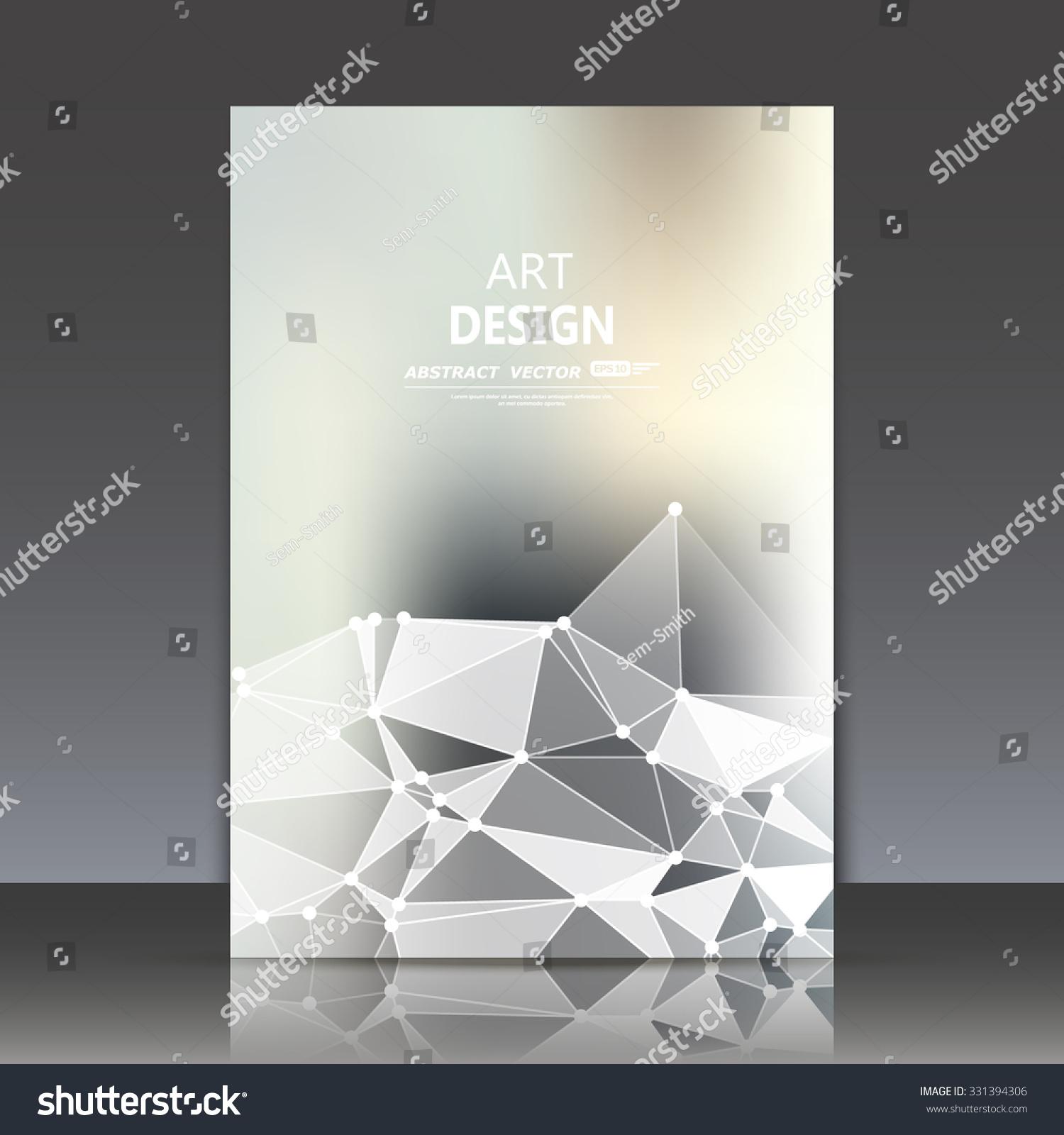 包装结构创意设计