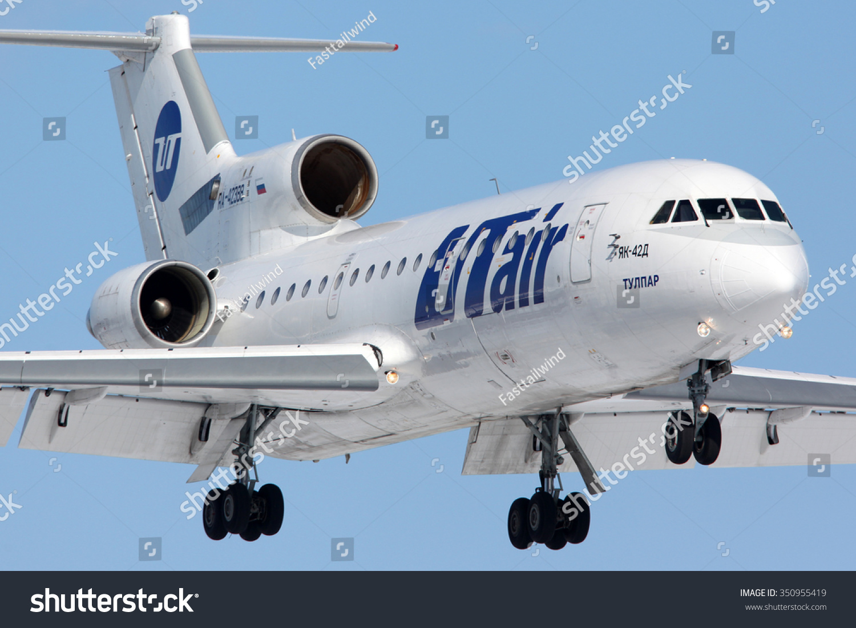 飞机flash广告制作