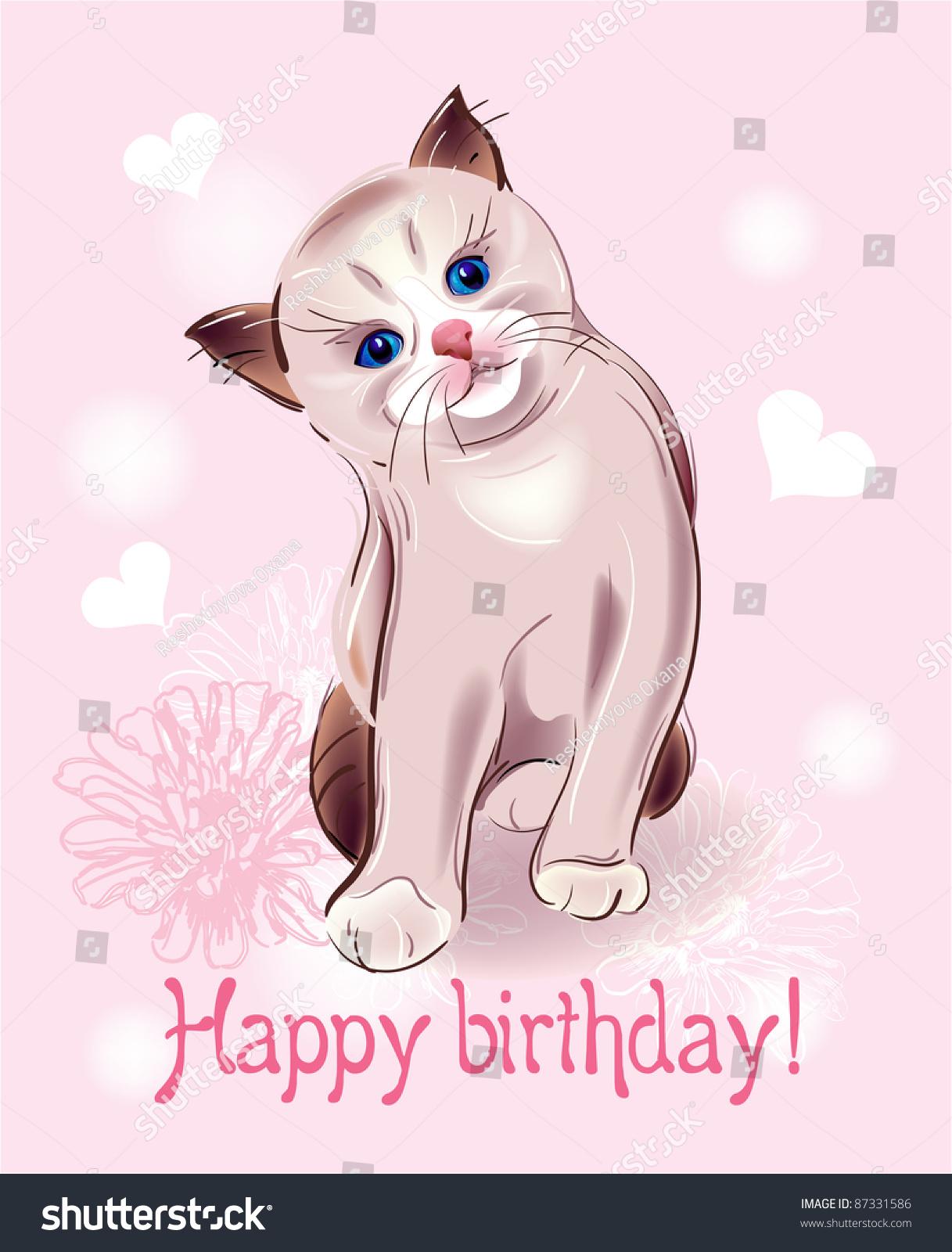在粉红色的背景上,有只小猫的生日贺卡和小猫咪
